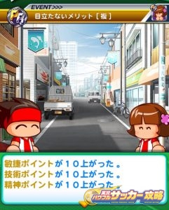 パワサカ_山田村花子_イベント